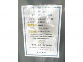 ディサービス すずやか石川台