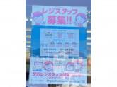 アオキスーパー 戸田店