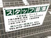PEUGEOT堺