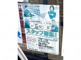 セブン-イレブン 大田区大森西2丁目店