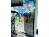 ファミリーマート 練馬高松五丁目北店