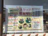 セブン-イレブン 川崎津田山店