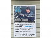 サイクルオリンピック 萩中店