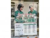 セブン-イレブン 大田区大森南2丁目店