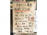 十方(じっぽう)