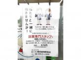 ローソン 鶴見緑地駅前店