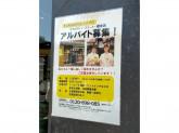 5 Crossties Coffee 鎌倉店