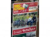 ル・サイク akiba店