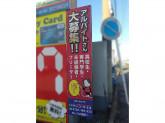 ENEOS 23号名四港SS(西日本宇佐美 東海支店)