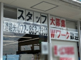 ファミリーマート 四條畷砂店
