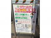 セブン-イレブン 横浜荏田北3丁目店