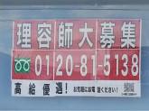 理容cut-A 垂井店