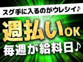 東警株式会社 名北営業所/TK0921
