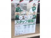 セブン-イレブン 横浜上中里町店