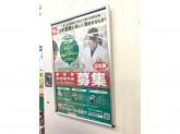 スギ薬局 茅ヶ崎香川店