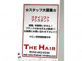 THE HAIR(ザ・ヘアー) 甚目寺店