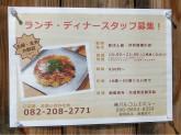 鉄ぱん屋 弁兵衛  横川店