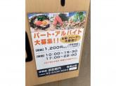 洋麺屋 五右衛門 南青山店