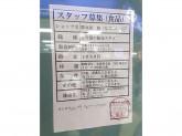 驛弁屋 和 小田原ラスカ店