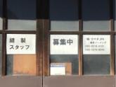 (株)カマダ.JPN 福井工場