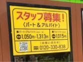 幸楽苑 武蔵村山店