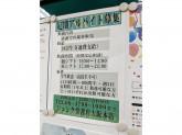 ジュンク堂書店 大阪本店