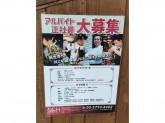 恵比寿餃子 大豊記 恵比寿本館