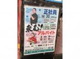 笑笑 高蔵寺南口駅前店