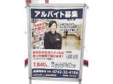 BOOKOFF(ブックオフ) 奈良法華寺店