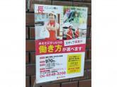 ほっかほっか亭 熊野町店