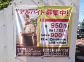 ココス 篠ノ井バイパス店