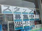 ファミリーマート 豊田北間店