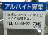 タケ馬(たけうま)