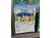 ファミリーマート 春日井鳥居松三丁目店