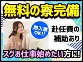 フジ技研株式会社 東北支店/滝沢エリア