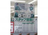 セブン-イレブン 川崎千年新町店