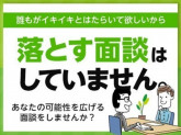 UTエイム株式会社 九州テクノロジー能力開発センター《SAYVT》40-2