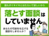 UTエイム株式会社 九州テクノロジー能力開発センター《SAYVT》147-2