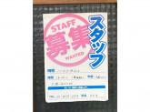 炭火串焼鶏ジロー 菊川店