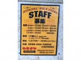 カラオケモコモコ高幡不動店