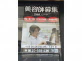HAIR SALON IWASAKI 天王町2店