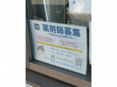 ローソンクオール薬局練馬大泉町三丁目店