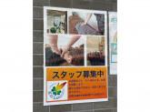 Total Body Care K.G.Labo(ケージーラボ)