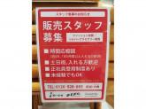 ろーぐす ZERO 京都ヨドバシ店