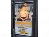 マクドナルド3号線御笠川店
