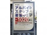 EneJet久地店 カメイ(株)