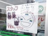 ファミリーマート 春日井松河戸町店