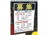 ソフト・ピア 西友松河戸店