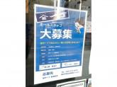 魚や一丁 新横浜店