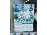 セブン-イレブン 呉市郷町店